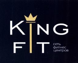 Товарный знак KINGFIT